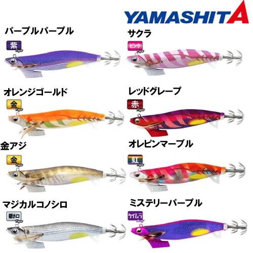 ヤマシタ エギ王 TR 3.0号 23g (エギング エギ)