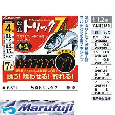 まるふじ 改良トリック7 朱塗 P-571 (サビキ仕掛)...