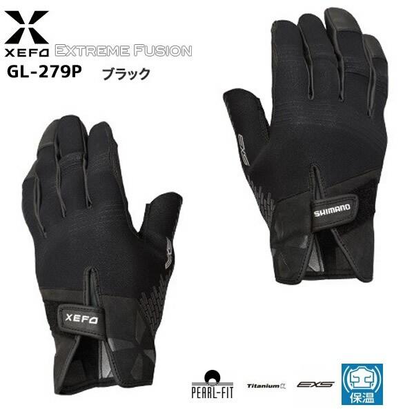 シマノ XEFO 1.5mm クロロプレン EXS 3カットロン...