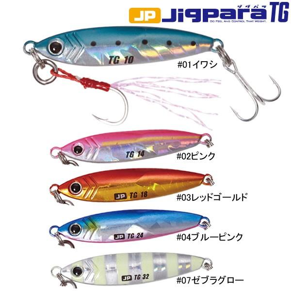 メジャークラフト ジグパラTG 14g JPTG-14 (ジギ...