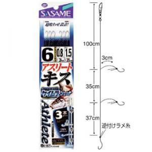 ささめ針 アスリートキス3 ケイムラジェット K-15...