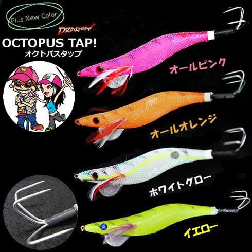 お買得品 オクトパスタップ 3.5号 (タコ釣り タコ...