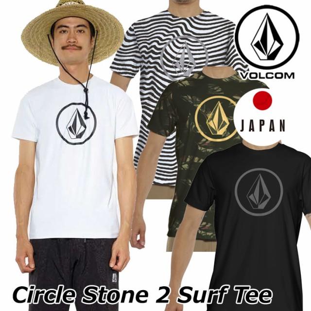 ボルコム ラッシュガードTシャツ Circle Stone 2 ...