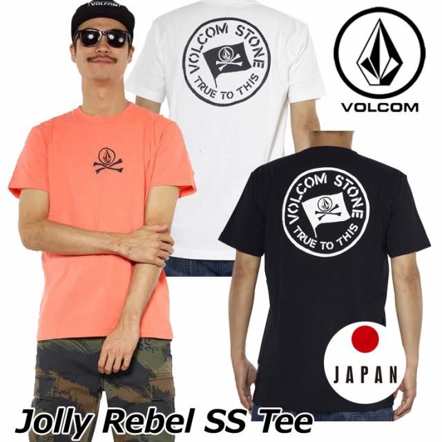 ボルコム tシャツ メンズ Jolly Rebel SS Tee 半...