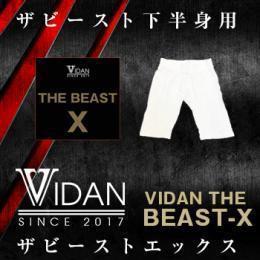 【送料無料☆3個セット】VIDAN THE BEAST X(ビダ...