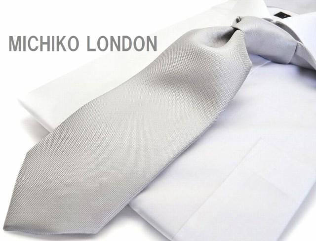 【MICHIKO LONDON】無地ネクタイ  シルバー/M-MUK...