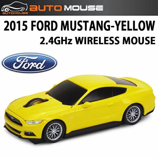 AUTOMOUSE オートマウス 2015 MUSTANG イエロー 2...