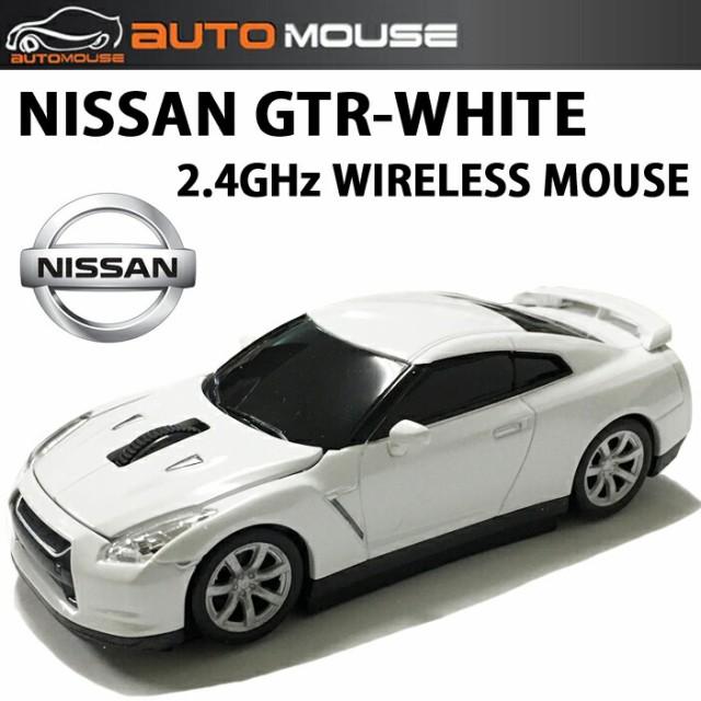 AUTOMOUSE オートマウス NISSAN GT-R ホワイト 日...