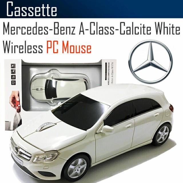 【送料無料】CASSETTE カセットカーマウス メルセ...