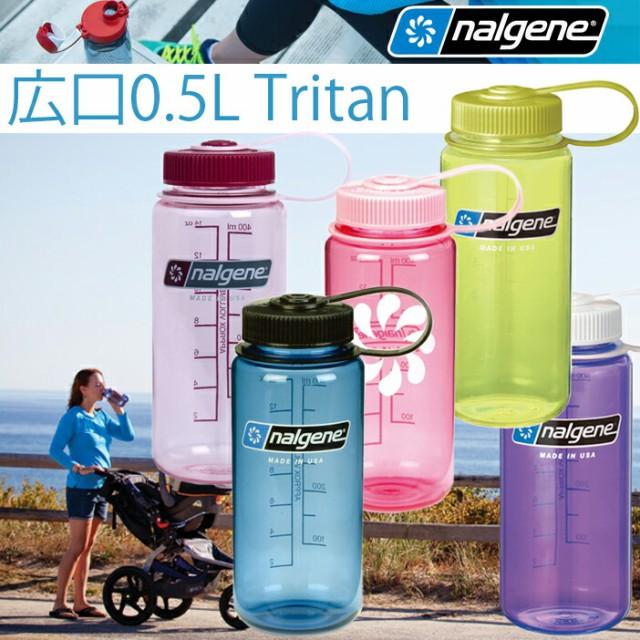 NALGENE ナルゲン 広口0.5L トライタンボトル tri...