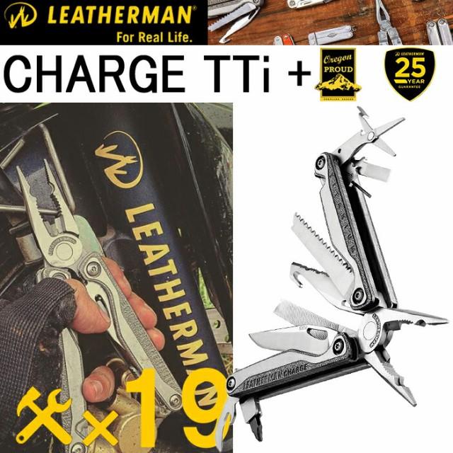 送料無料 25年保証 LEATHERMAN レザーマン CHARGE...