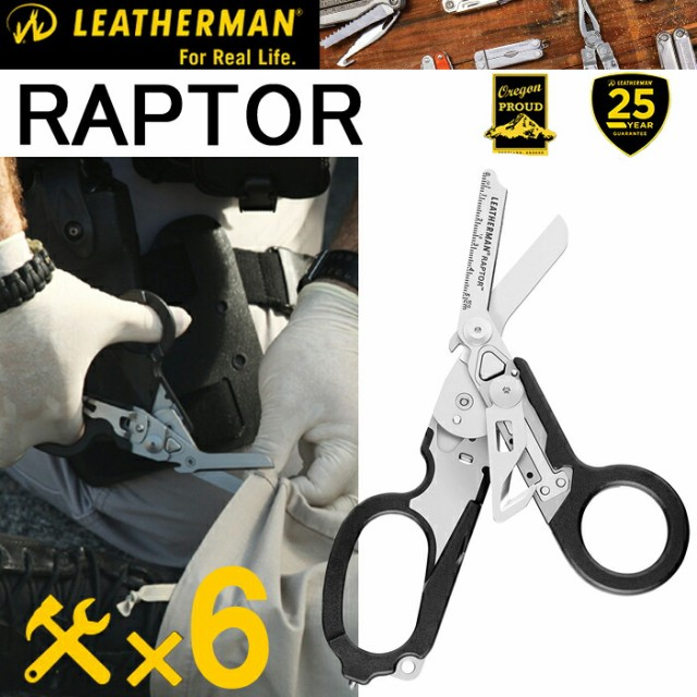 25年保証 LEATHERMAN レザーマン RAPTOR BLACK 6...