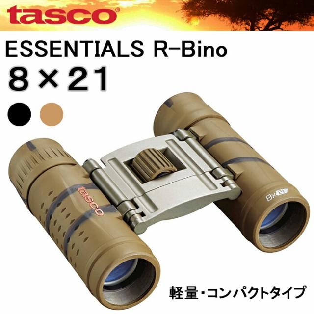 TASCO タスコ エッセンシャルズ R-Bino 8×21 双...