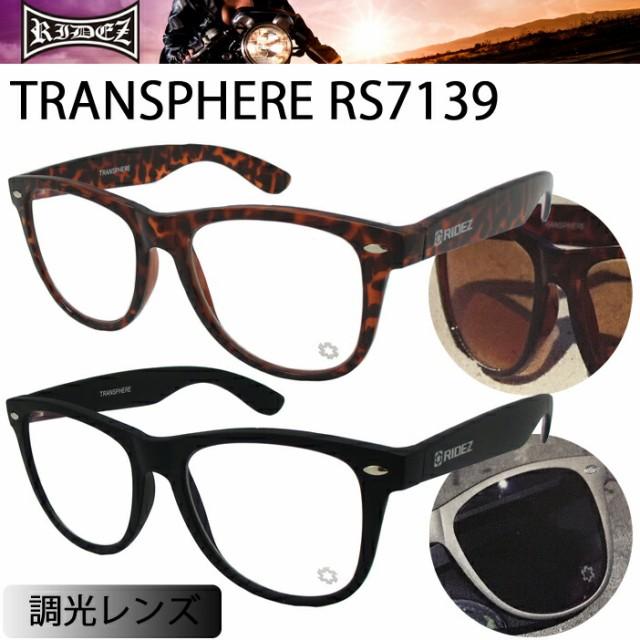 RIDEZ ライズ TRANSPHERE トランスフィア RS7139 ...