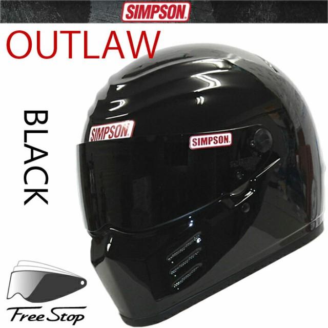 送料無料 SIMPSON シンプソンヘルメット アウトロ...