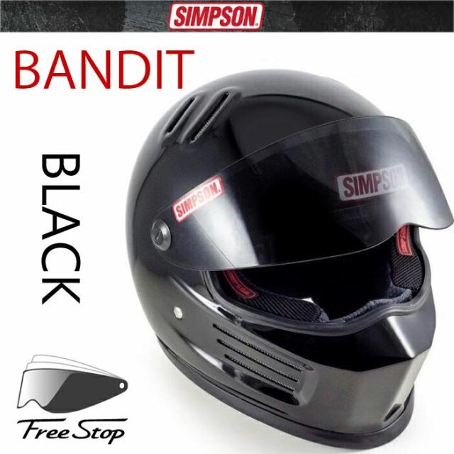 送料無料 SIMPSON シンプソンヘルメット バンディ...