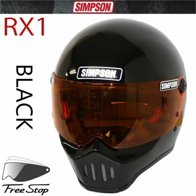 送料無料 SIMPSON シンプソンヘルメット RX1  BLA...