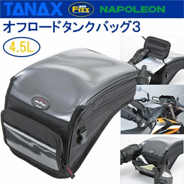 TANAX タナックス オフロードタンクバッグ3 MFK-0...