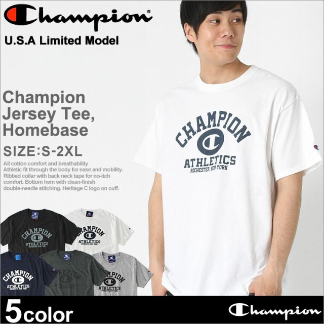 Champion チャンピオン Tシャツ メンズ 半袖 チャ...