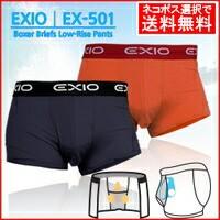 ボクサーパンツ メンズ 全5色 M-XL 分離型 3ONE特...