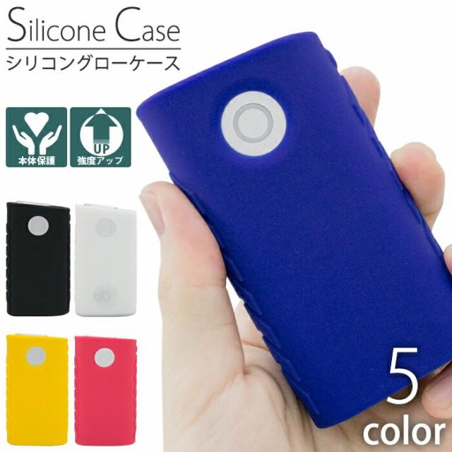 【 gloケース 】 グローケース シンプル シリコン...