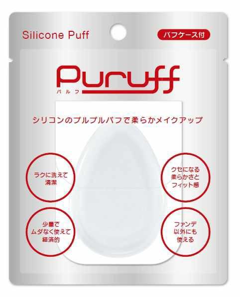 【メール便発送】Puruff(パルフ) シリコンパフ ...