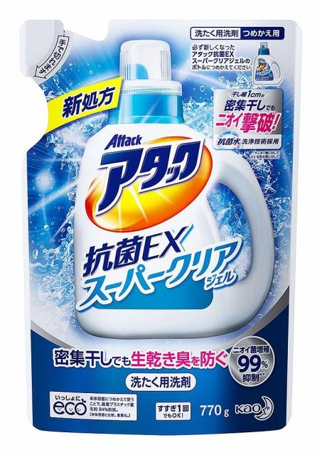 (まとめ買い)花王 アタック 洗濯洗剤 抗菌EXス...