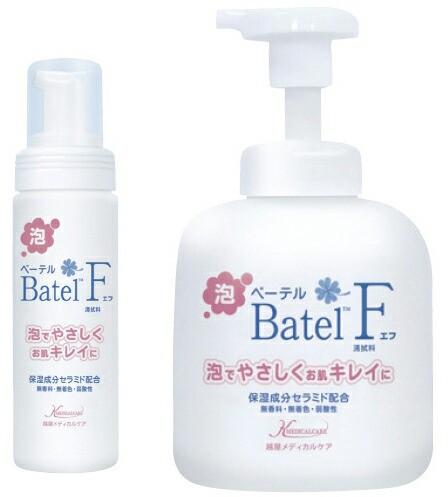 ベーテルF 清拭・洗浄料 容量:150ml
