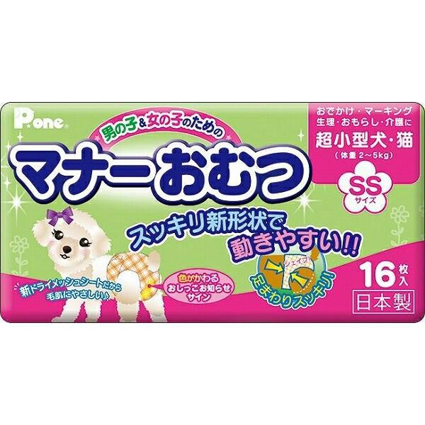 第一衛材 P.one 犬猫用オムツ 男の子&女の子のた...
