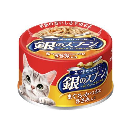 (ケース販売)銀のスプーン缶 まぐろ・かつおに...