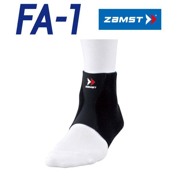 ザムスト FA-1 足首用サポーター ソフトサポート ...