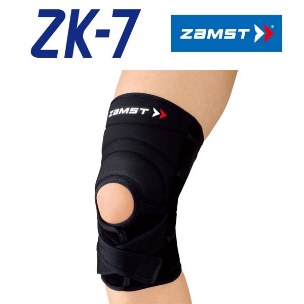 ザムスト ZK-7 ヒザ用 サポーター ハードサポート