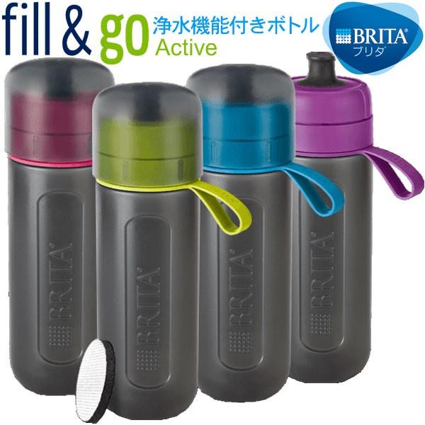 ブリタ 浄水機能付き携帯ボトル フィル&ゴー アク...