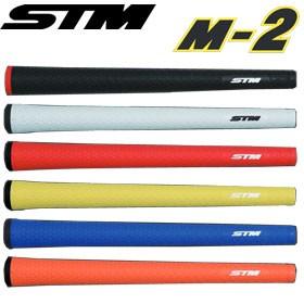 メール便送料無料(1個まで) STM グリップ M-2 GR0...