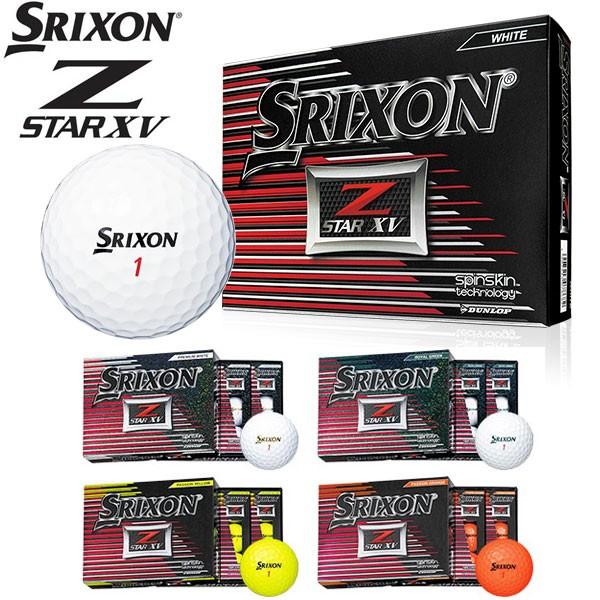スリクソン NEW Z-STAR XV ゴルフボール 1ダース...