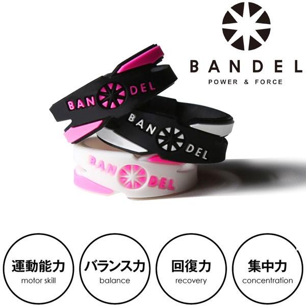 バンデル クロス リング BANDEL CROSS RING