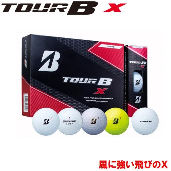 ブリヂストンゴルフ TOUR B X ゴルフボール 1ダー...