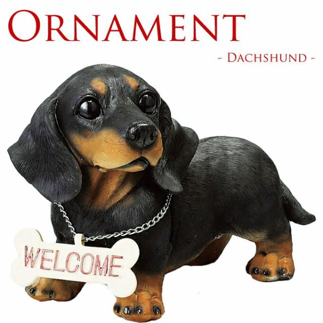 犬オーナメント ダックス黒