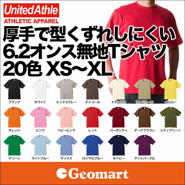 Tシャツ 無地 ユナイテッドアスレ 6.2オンス メン...
