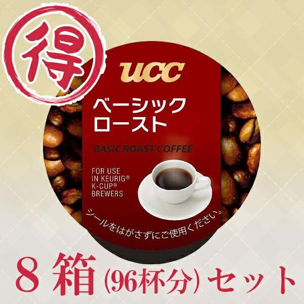 キューリグ コーヒーメーカー専用 ブリュースタ...