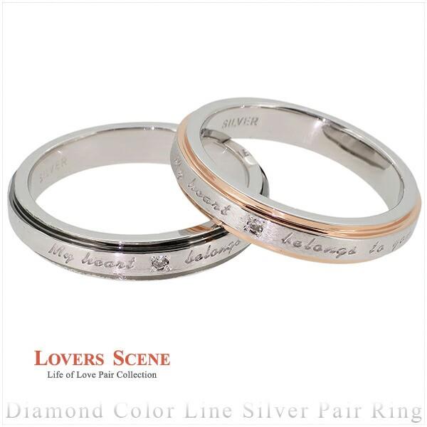 【LOVERS SCENE】ダイヤモンド カラーライン シル...