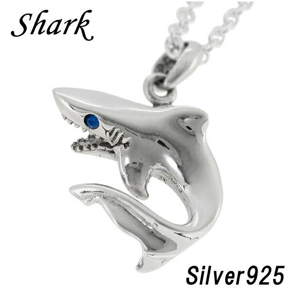 サメ シルバー ネックレス (チェーン付きペンダン...
