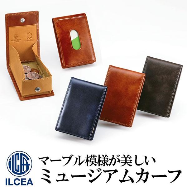 ミュージアムカーフ カードケース付きコインケー...