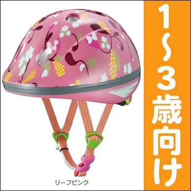 【OGK Kabuto】 【1才〜3才くらい】 PEACH ...