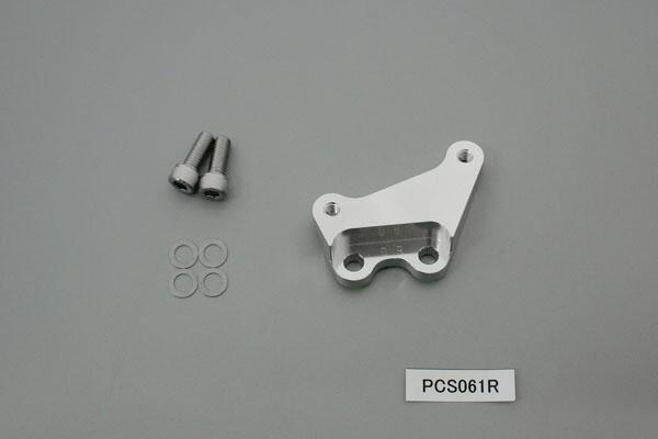 【PLOT(プロト)】 キャリパーサポート PCS061R P...