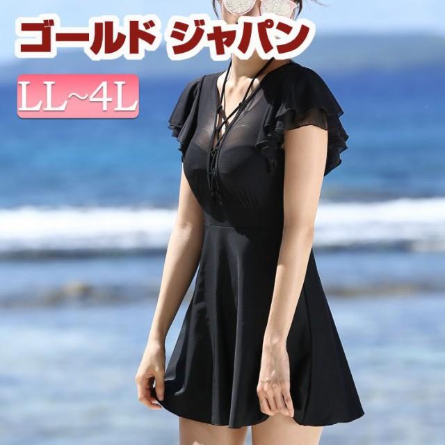 大きいサイズ レディース/洋服みたいに可愛い♪フ...