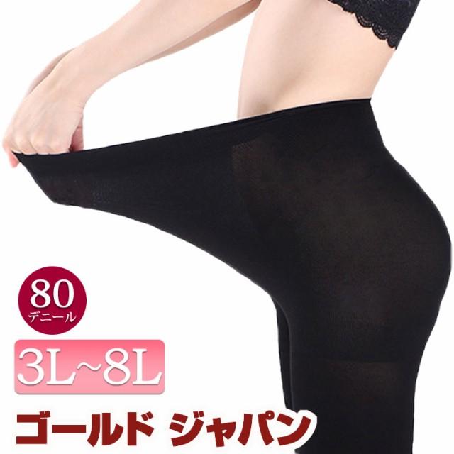 日本製!/80デニール タイツ 黒 ブラック マチな...