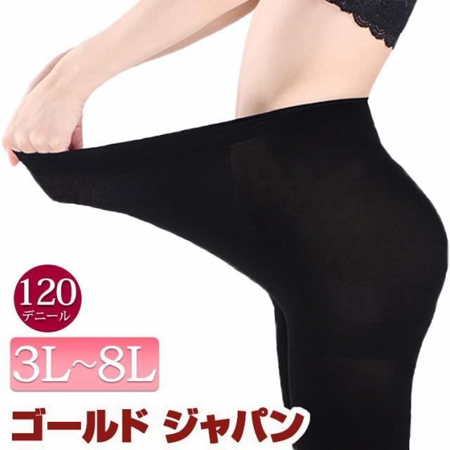 日本製!/120デニール タイツ 黒 ブラック マチな...