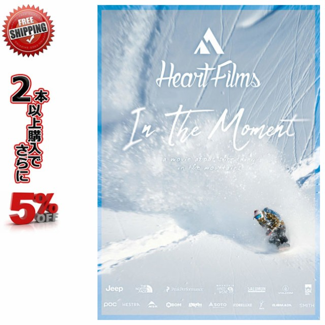18-19 DVD snow In The Moment ハートフィルム  H...