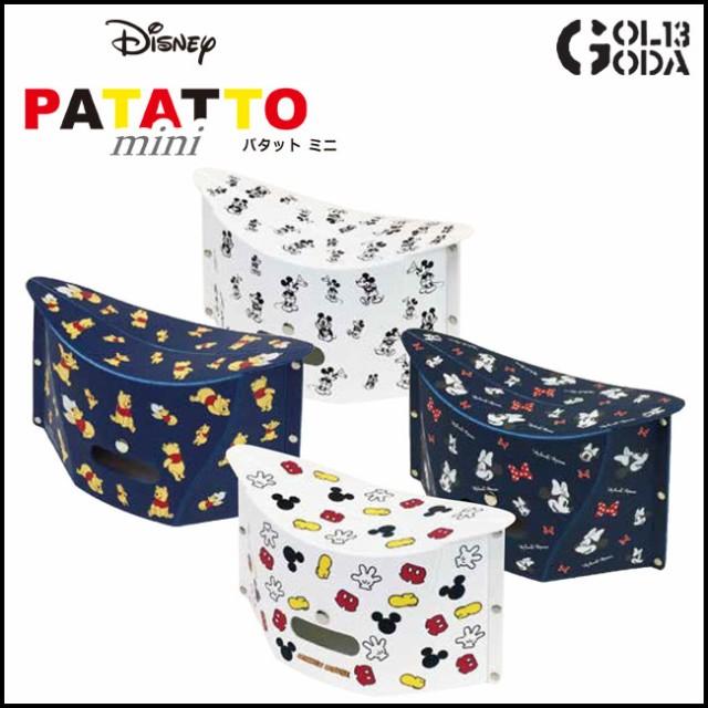パタット ミニ  ディズニー PATATTO mini Disney ...